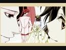 【MMV】 うみねこのなく頃に 『シンデレラ~another story~』