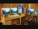 Macのある部屋