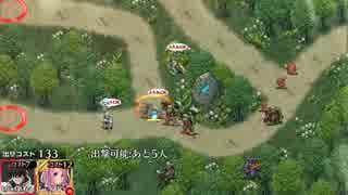 amarecco20151004-175100[000]暗黒騎士と聖なる森の番人:森に潜む殺意.mp4