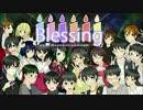 中学生19人で「Blessing」歌ってみた。 【ver.CABBAGE】