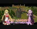【Banished】ゆかり村長とマキ助役で60年で10000人村 part0【準備編】