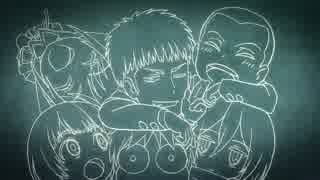 進撃!巨人中学校 EDに中毒になる動画