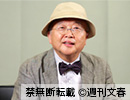 【週刊文春デジタル】「トイレ探検隊」坂上遼さんコメント動画(後編)