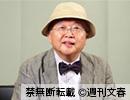 【週刊文春デジタル】「トイレ探検隊」坂上遼さんコメント動...