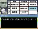 【ヘタリア】ソードヘタワールド2.0 第26話(6)【TRPG】