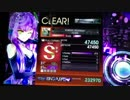 【crossbeats REV.】SOMEDAY -00.prologue- MASTER 1Super