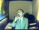 【PHANTOM】四捨五入で50歳のおっさんワン
