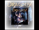 Metal Musicへの誘い 234 : Dragony - Babylon [Melodic Power Metal/2015]