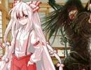【東方飛龍王】サルカン・ヴォルが幻想入り Vol.3 【東方MTG】