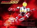 仮面ライダー555BGM-来る-