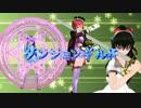 赤い月夜のボードゲーム日誌!! ダンジョンギルド編part1