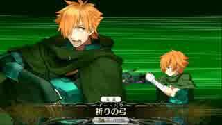 【FateGO】緑茶さんのバ火力【一撃必殺?】