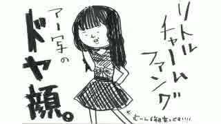 井口裕香のむ~~~ん ⊂( ^ω^)⊃ 第262回(2015.10.05)【動画付き】