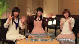 シンデレラガールズ Special Program「Smi