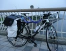 ぼくの『最後の』なつやすみ~自転車日本一周編~その2