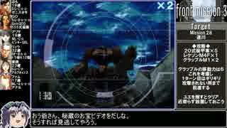 【ゆっくり実況】フロントミッション3をねっとりプレイその11B