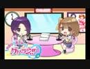 かおりとあさみのグリラジ!! #1(2015.10.06)