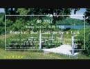 【ACVD】  いいちこ戦闘記録 Part3 【下町のナポレオン】