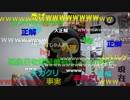 20151007 暗黒放送  崩壊への序曲放送 1/3