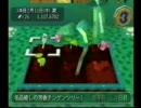 アストロノーカを普通にプレイ リベンジ&ピュア野菜編Part4