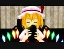 【東方MMD】紅魔館へようこそ!! ヤキイモ