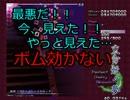 【実況】東方を2ミリも知らない僕が弾幕STGに挑戦【妖々夢EX】 1