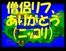 【実況】マルスちゃん♀の百合ゆり暗黒竜 第1章Part2【リフ】