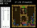 【ぷよぷよ通】人類 VS AI 1000本先取 傑作選+α