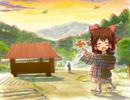 童謡リコーダー神社.wav