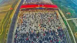 【中国の大渋滞】 日本と比べ物にならなす