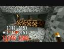 【Minecraft】マイクラ電卓への第一歩 ~加算器~【ゆっくり】
