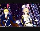 【MMD刀剣乱舞】物吉くんとまんばちゃんで☆LoveNeverFeltSoGood thumbnail
