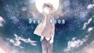 ☪『Dear Moon』 を歌ってみた。by天月