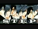 【MMD刀剣乱舞】STEP【燭台切×7】