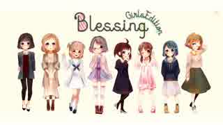 Blessing -Girls' Edition-