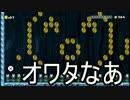 【マリオメーカー】コメントコースをやり申す Part03【実況】