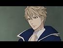 Dance with Devils 第二幕「迷いと秘密のジルバ」