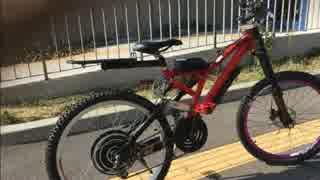 わりと本気で電動自転車を作ってみた