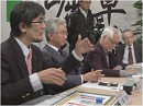 3/3【経済討論】どうする!?どうなる!?TPP・補正予算の行方[桜H27/10/10]