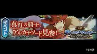アイドルマスター SideM ラジオ 315プロNight! #28