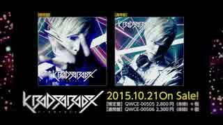 【10月21日発売!!】KRAD PARADOX / kradness【全曲試聴XFD】