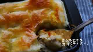 一人きのこ惣菜祭りしてみた。【2種+アレンジ色々】