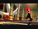 【MMD】10月10日はテトさんの日ってことで…(;^ω^)『Heart A・Lamode』