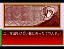 【パワポケ5・忍者】ボッチなたぷさんは18日間で統一するようです 終編