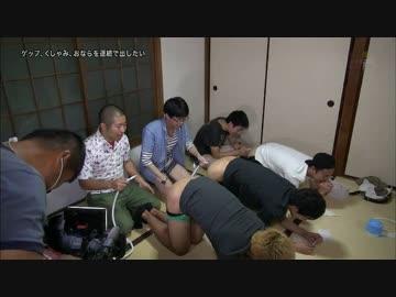ゲイ お風呂 動画 サービス