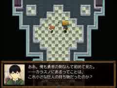 【ハイキュー!!】FHQ風ゲーム20【一発芸】