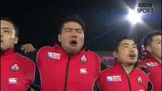 【歴史に残る3勝】ラグビーW杯 日本×イー