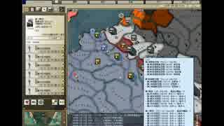 【HOI2】フランスVSドイツ 2人マルチpart3