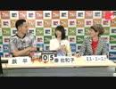 ファミ通TKG/World of Tanks【闘TV(火)②】後半