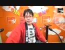 『バイオハザード』クリアするまで終われま店員#3【闘会議TV(水)③】前半